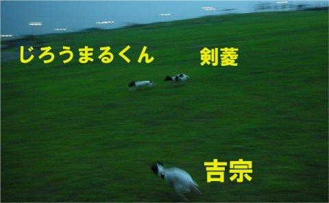 Ysohiken_jirou1