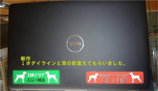 2009_0607_25